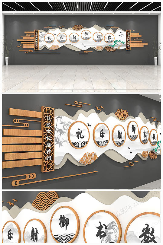 原创传统校园文化长廊班级教室学校文化墙-众图网