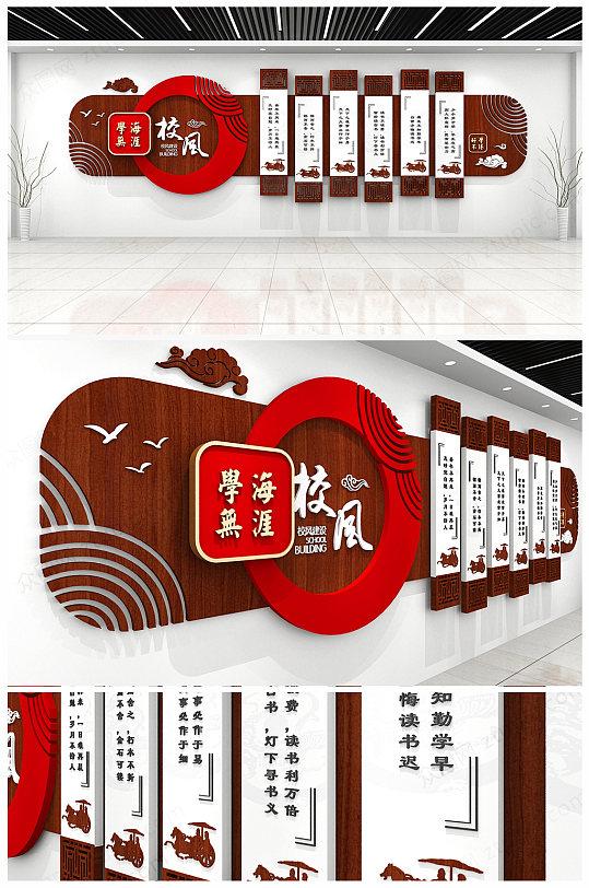 原创立体中式校园文化墙模板设计-众图网