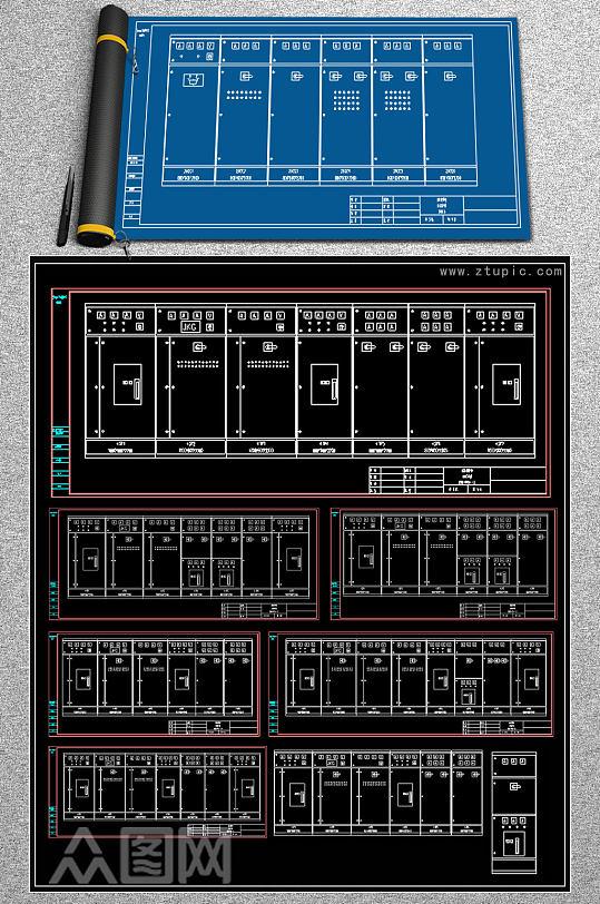 低压开关柜CAD设计图-众图网
