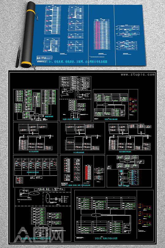 购物广场弱电CAD系统图-众图网