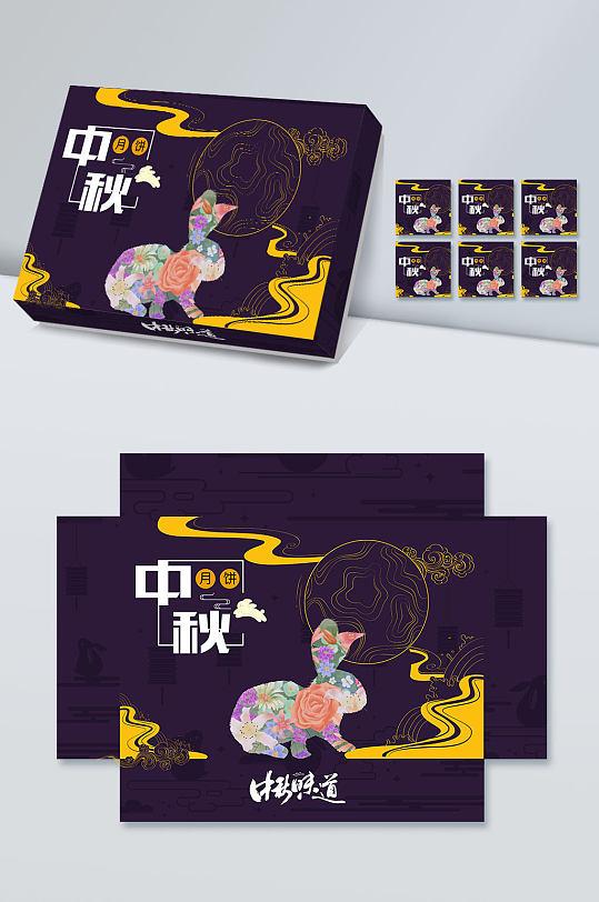 原创中式中秋月饼盒设计-众图网