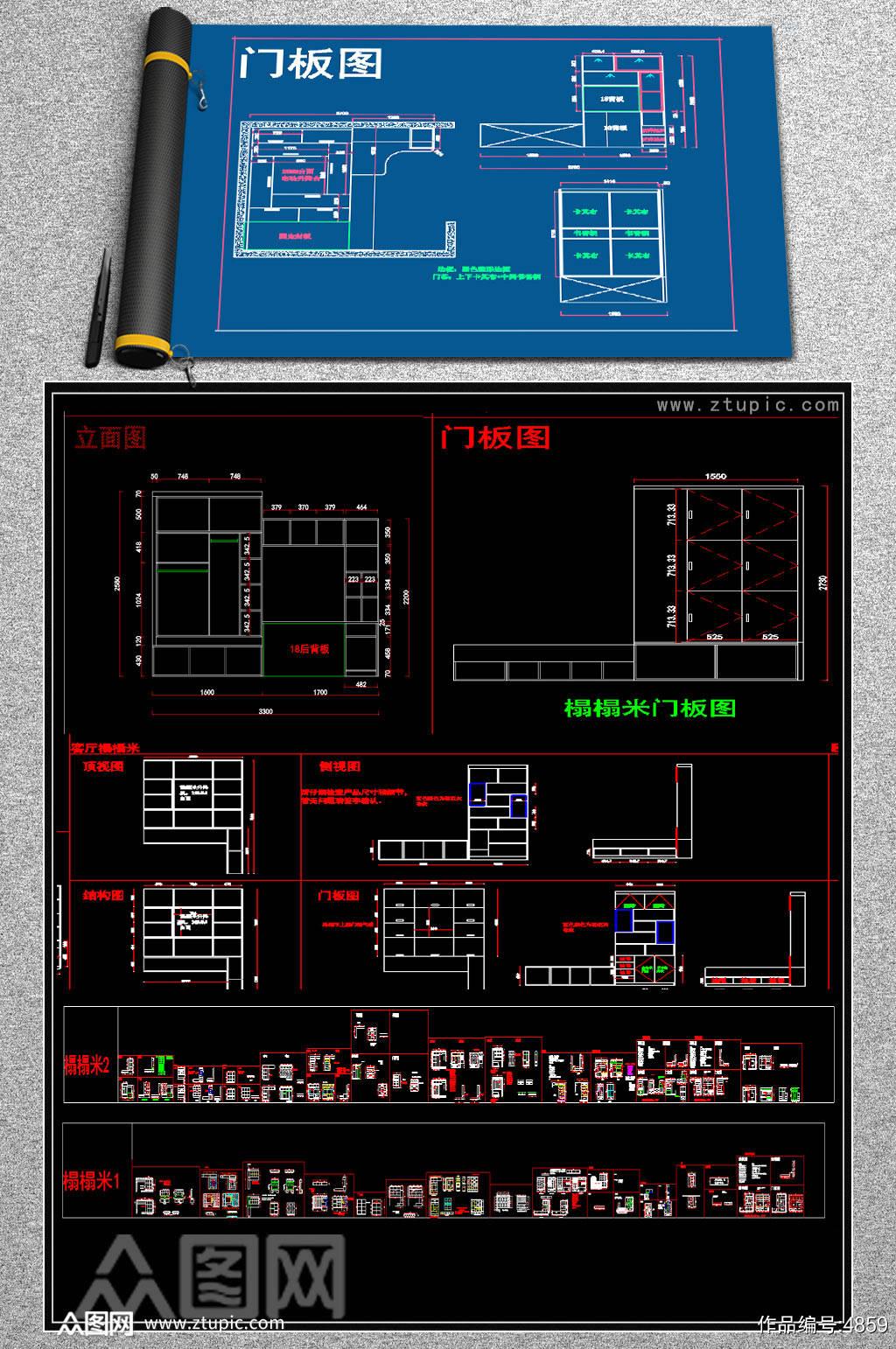 原创全屋定制柜体榻榻米CAD施工图素材