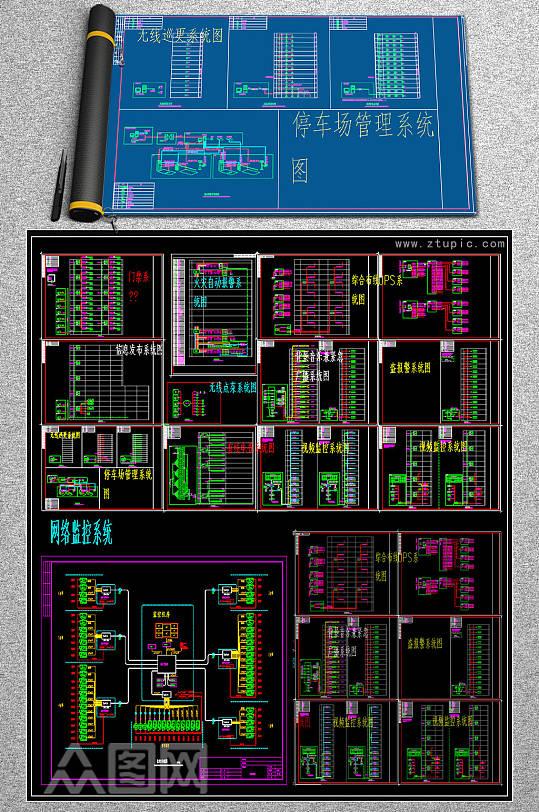 弱电系统CAD图纸-众图网