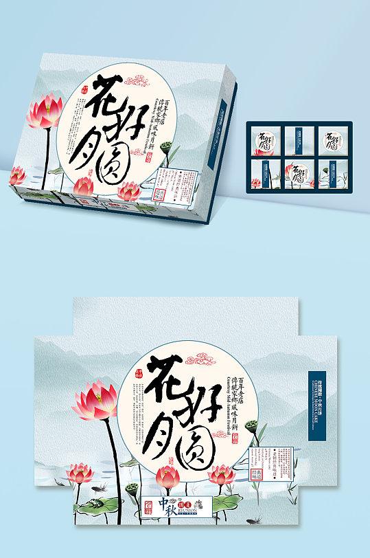 原创日韩时尚花纹中秋节月饼包装盒设计-众图网