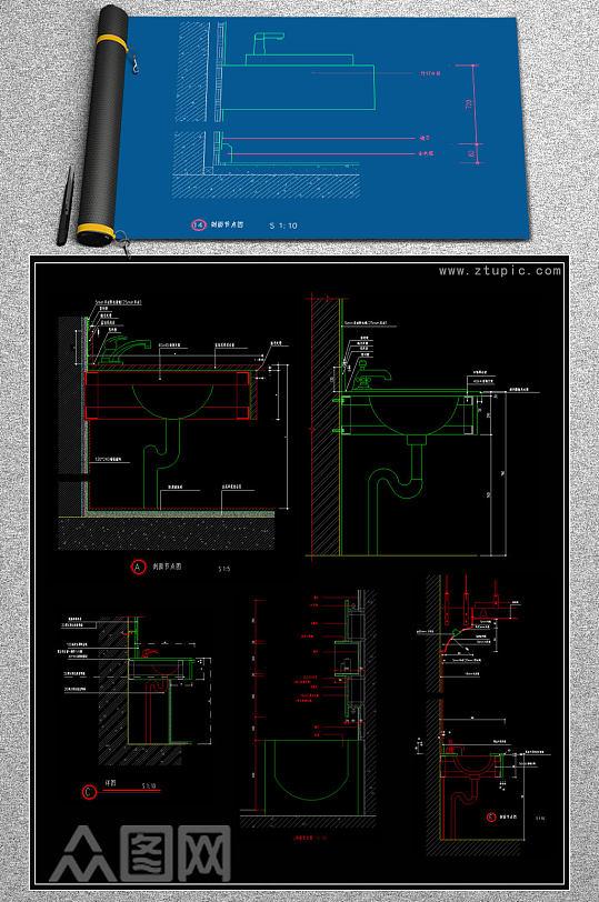 原创CAD卫生间洗手台洗手盆剖面图立面图-众图网