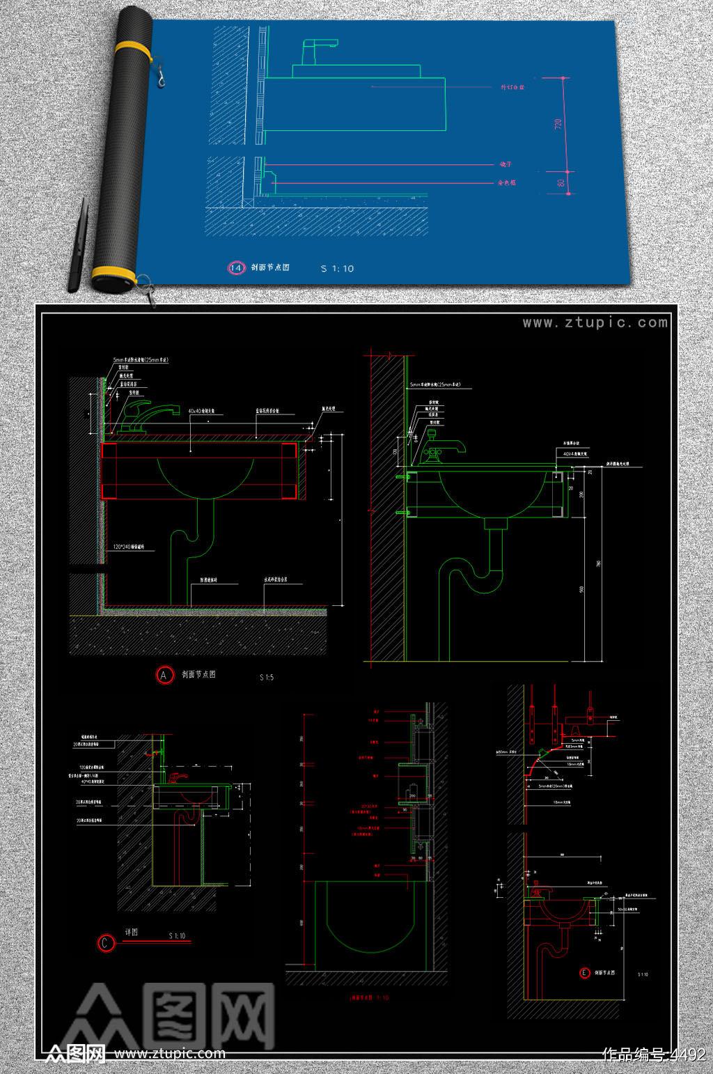 原创CAD卫生间洗手台洗手盆剖面图立面图素材