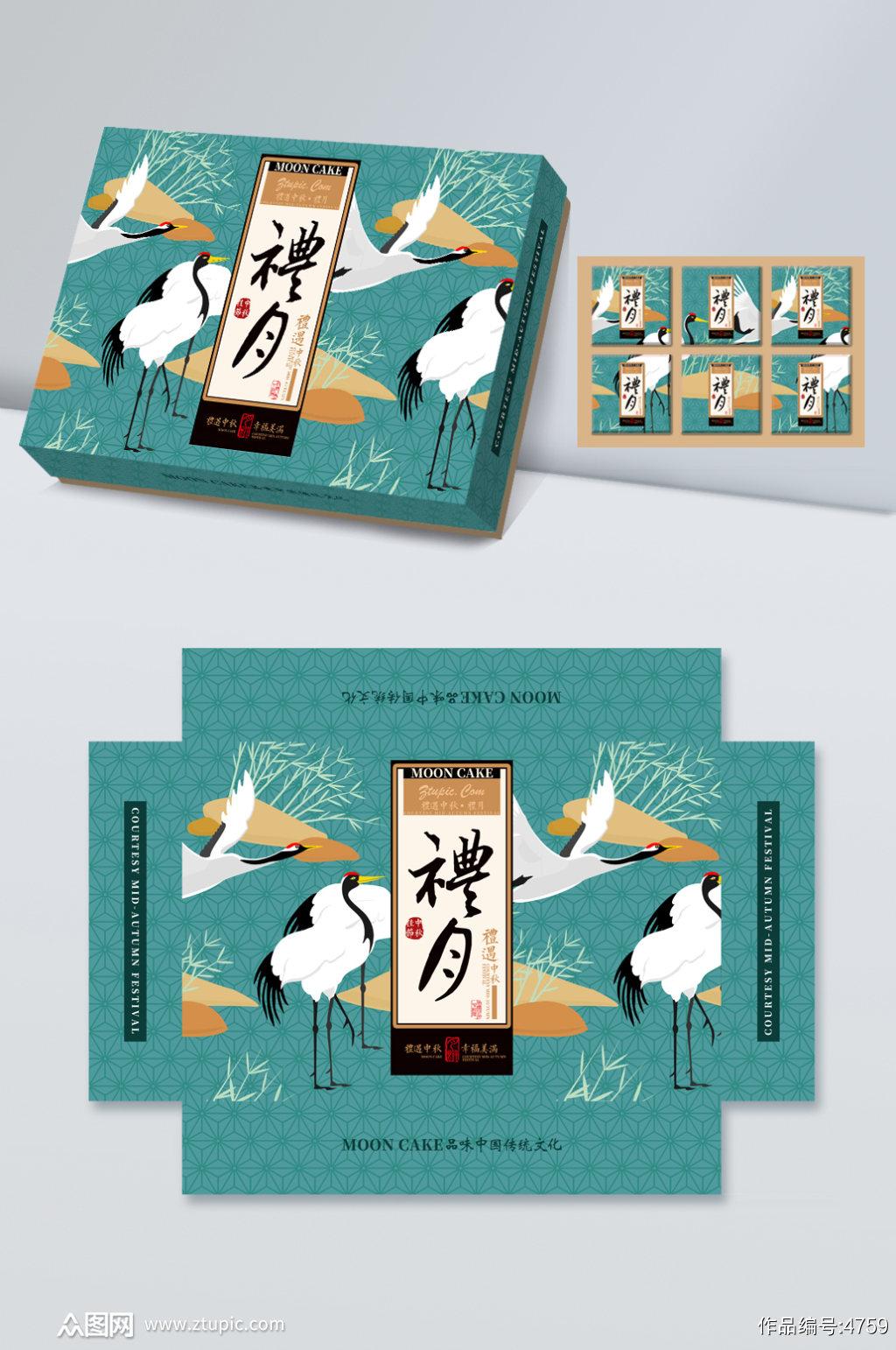 原创中秋月饼中秋月饼盒设计素材