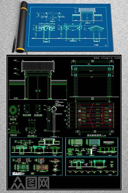 全套形车首大门CAD施工图-众图网