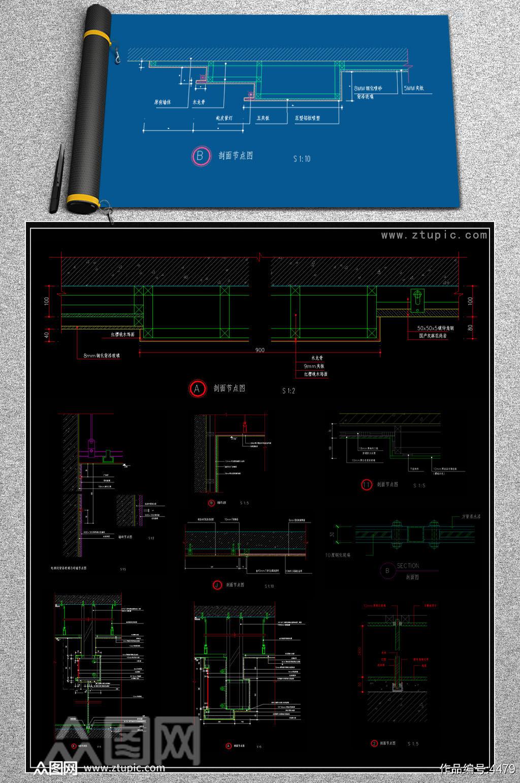 原创金属幕墙和玻璃幕墙节点CAD施工图素材