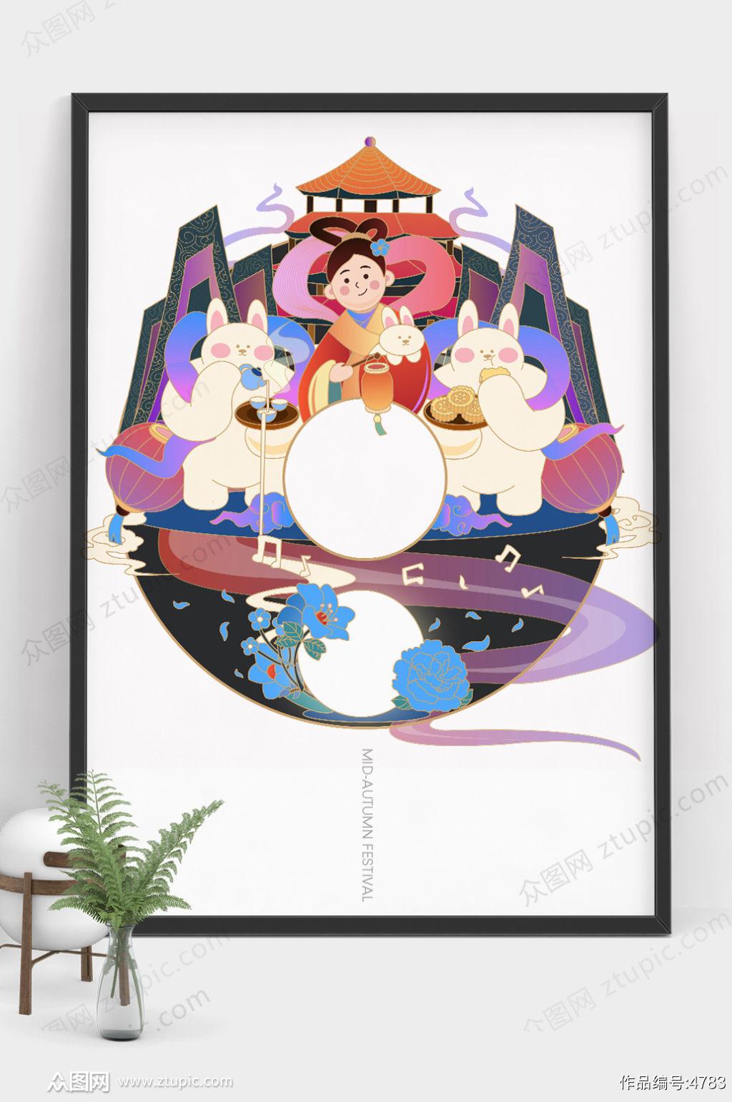 原创大气中秋节商业插画设计素材