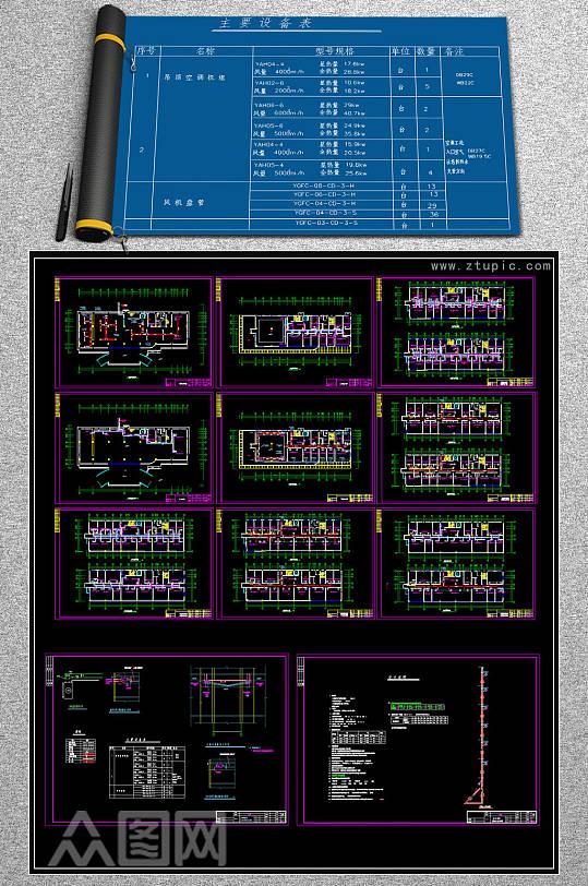 综合楼空调CAD平面图-众图网