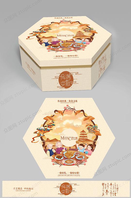 原创手绘中秋月饼盒设计-众图网