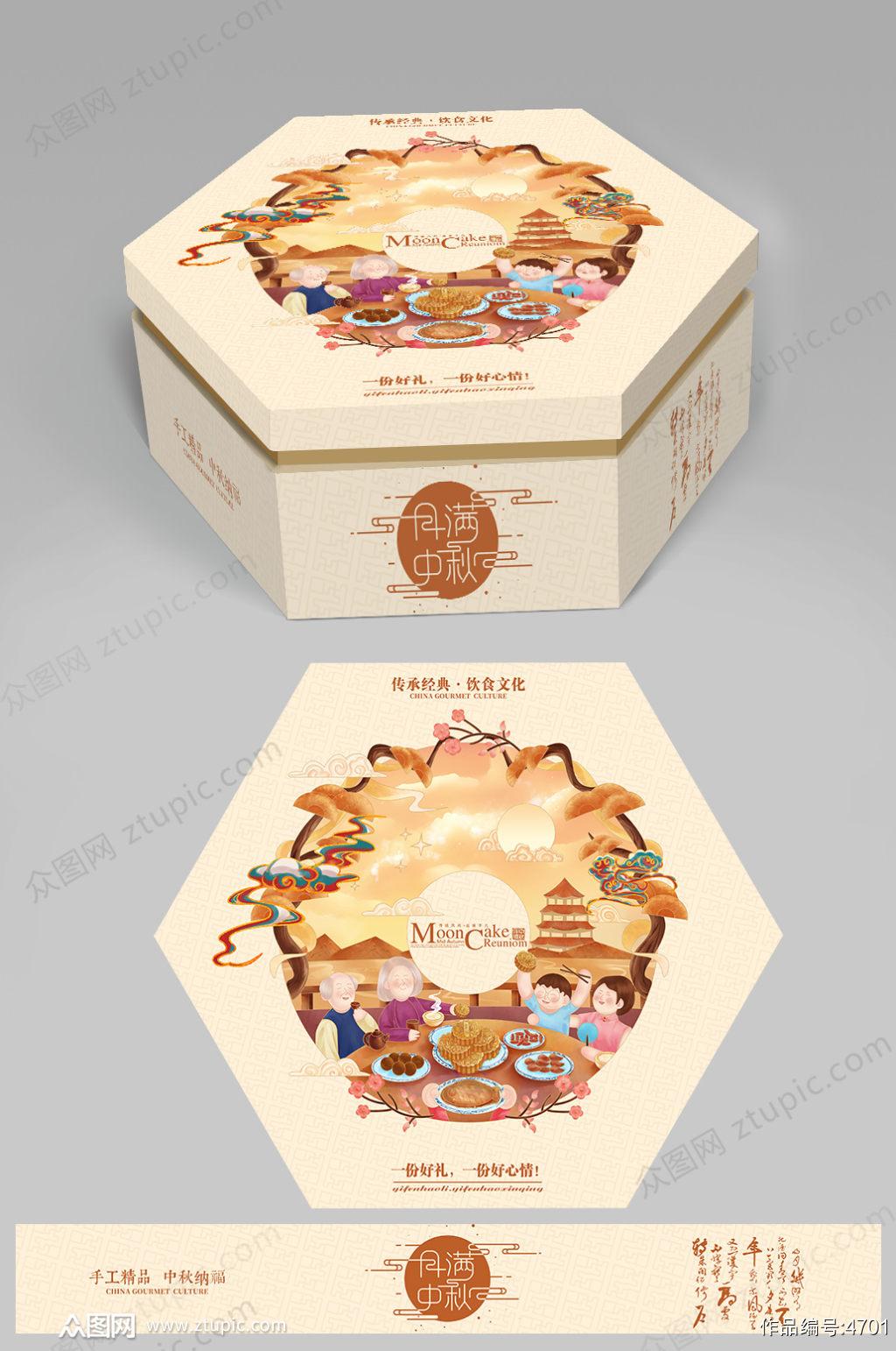 原创手绘中秋月饼盒设计素材