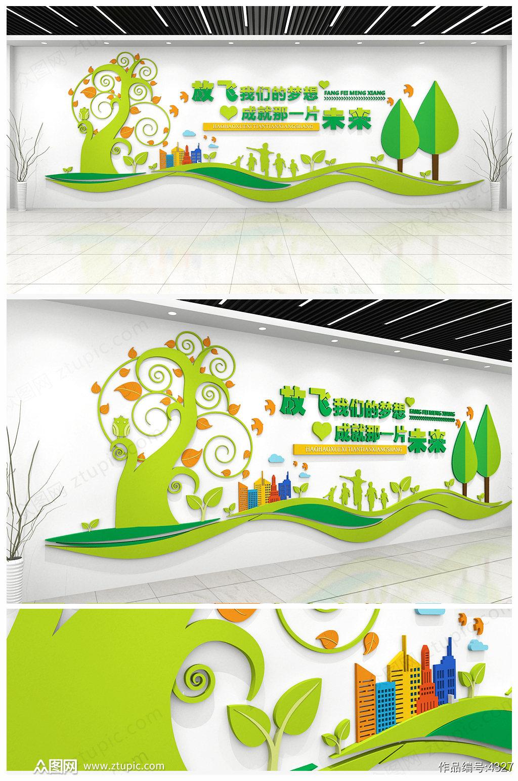 原创绿色校园文化幼儿园 班级教室环创文化墙形象墙素材