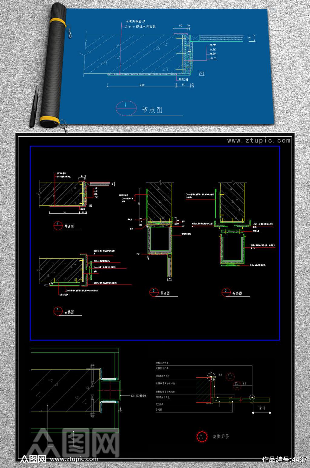原创CAD门立面图素材