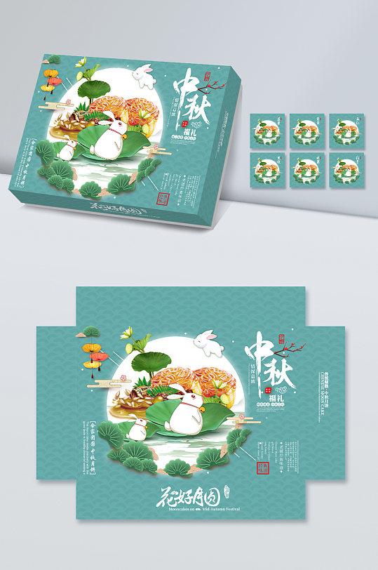 中秋节 绿色荷花如意合如月饼包装
