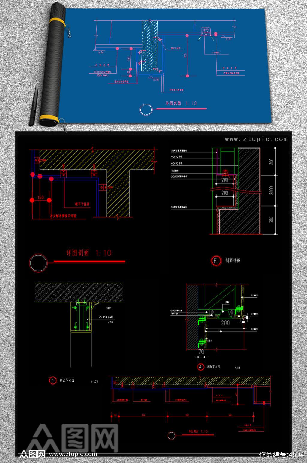 原创石材定制天花吊顶CAD带彩图素材