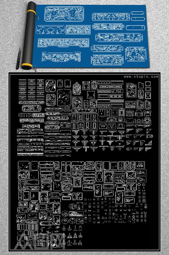 原创中式雕花纹cad合集-众图网