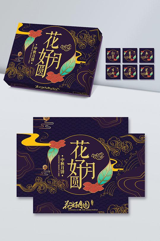 中秋节原创手绘月饼盒设计图片-众图网