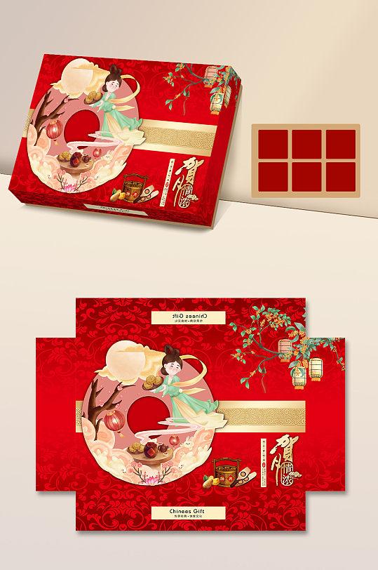 原创手绘插画中秋节月饼礼盒包装设计-众图网