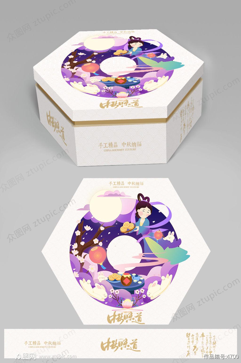 时尚简约原创手绘中秋月饼盒设计素材