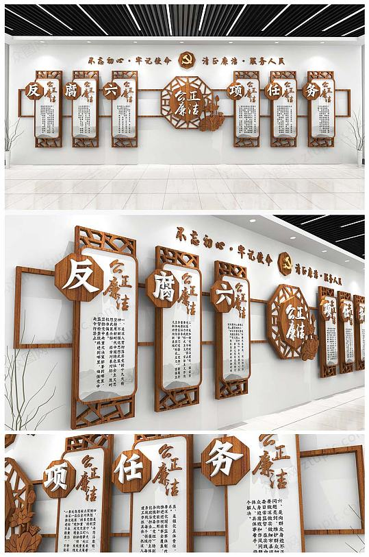 原创反腐建设廉政文化墙设计-众图网