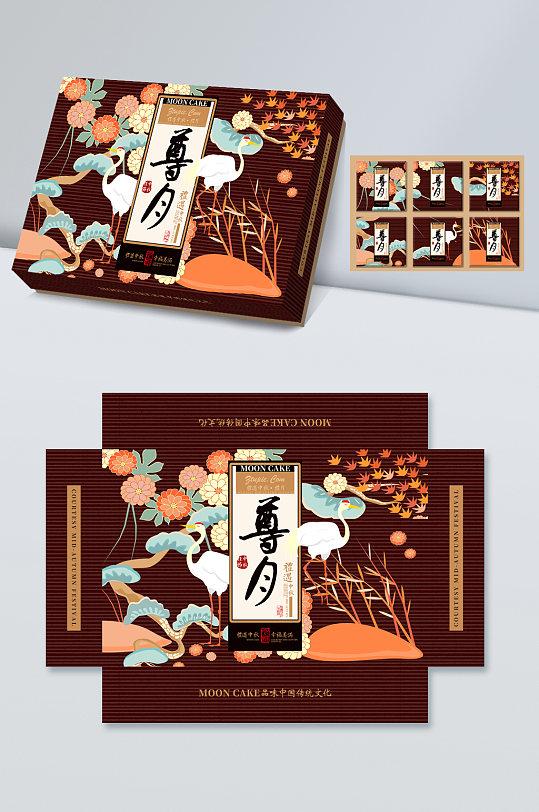 原创中秋月饼盒包装设计-众图网