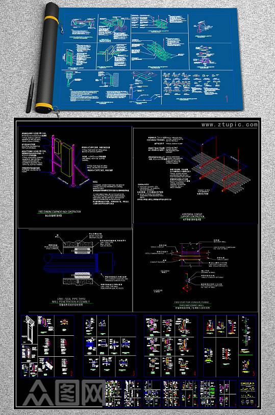 原创全套建筑电气施工常用节点图库-众图网