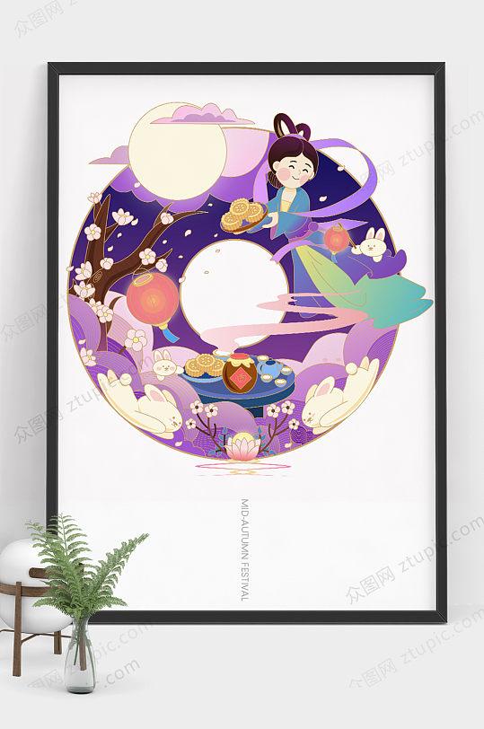 原创大气中秋节商业插画设计-众图网