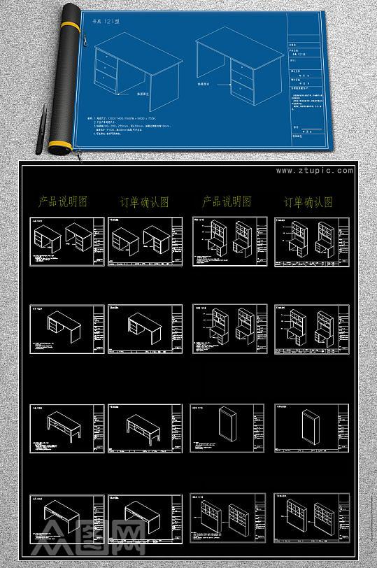 原创2016鞋柜衣柜储藏柜CAD图库-众图网