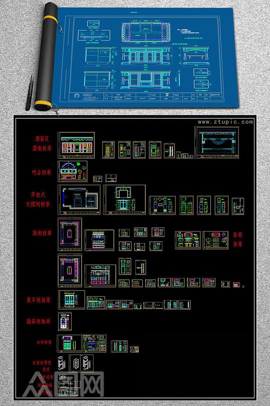 原创柜类标准文件CAD图库-众图网