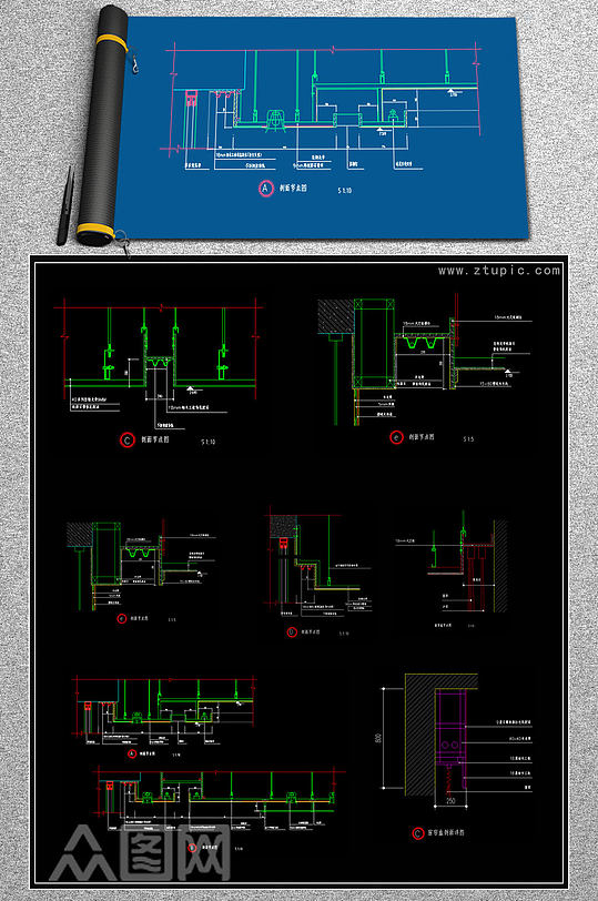 原创几款 窗帘盒CAD立面剖面-众图网