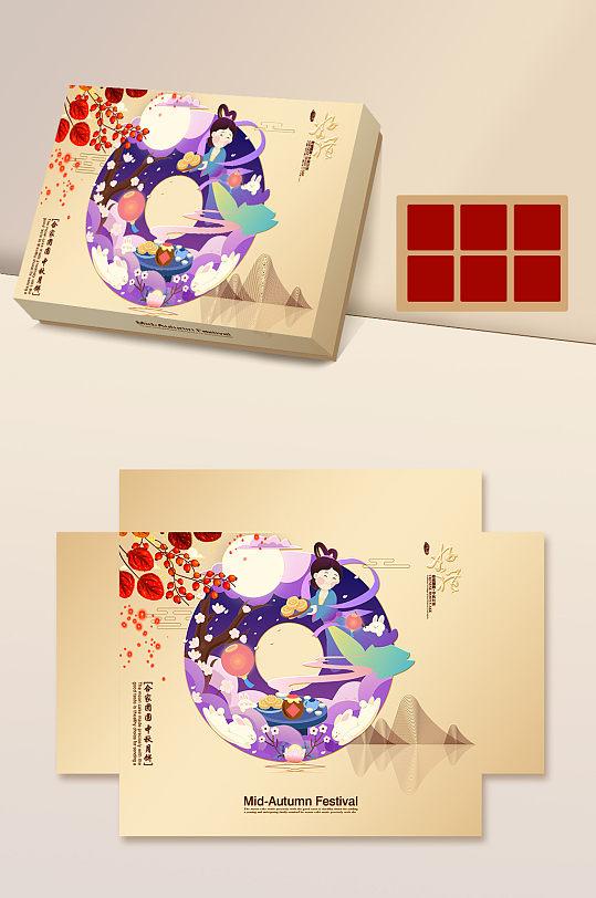 原创手绘中秋月饼礼盒包装设计-众图网