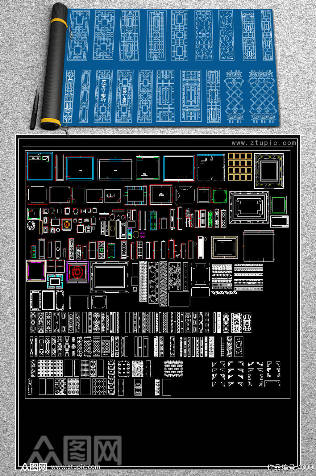 原创28款现代新中式风格花格窗花素材