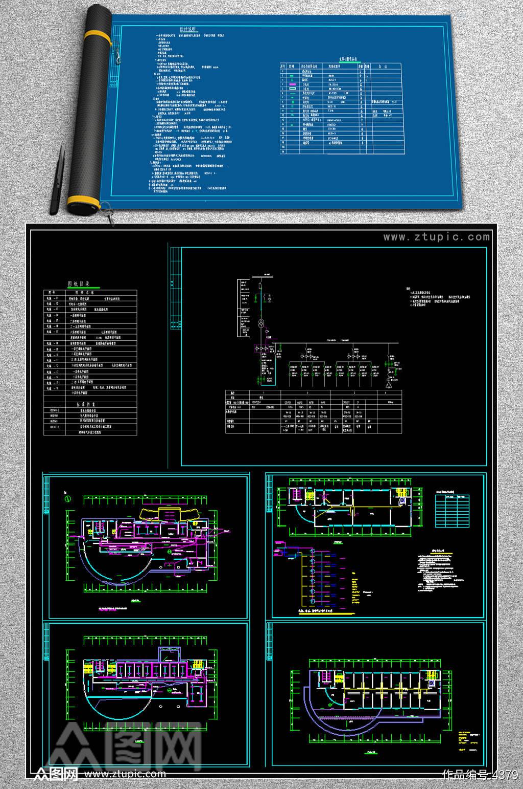 供电局电气CAD设计图素材