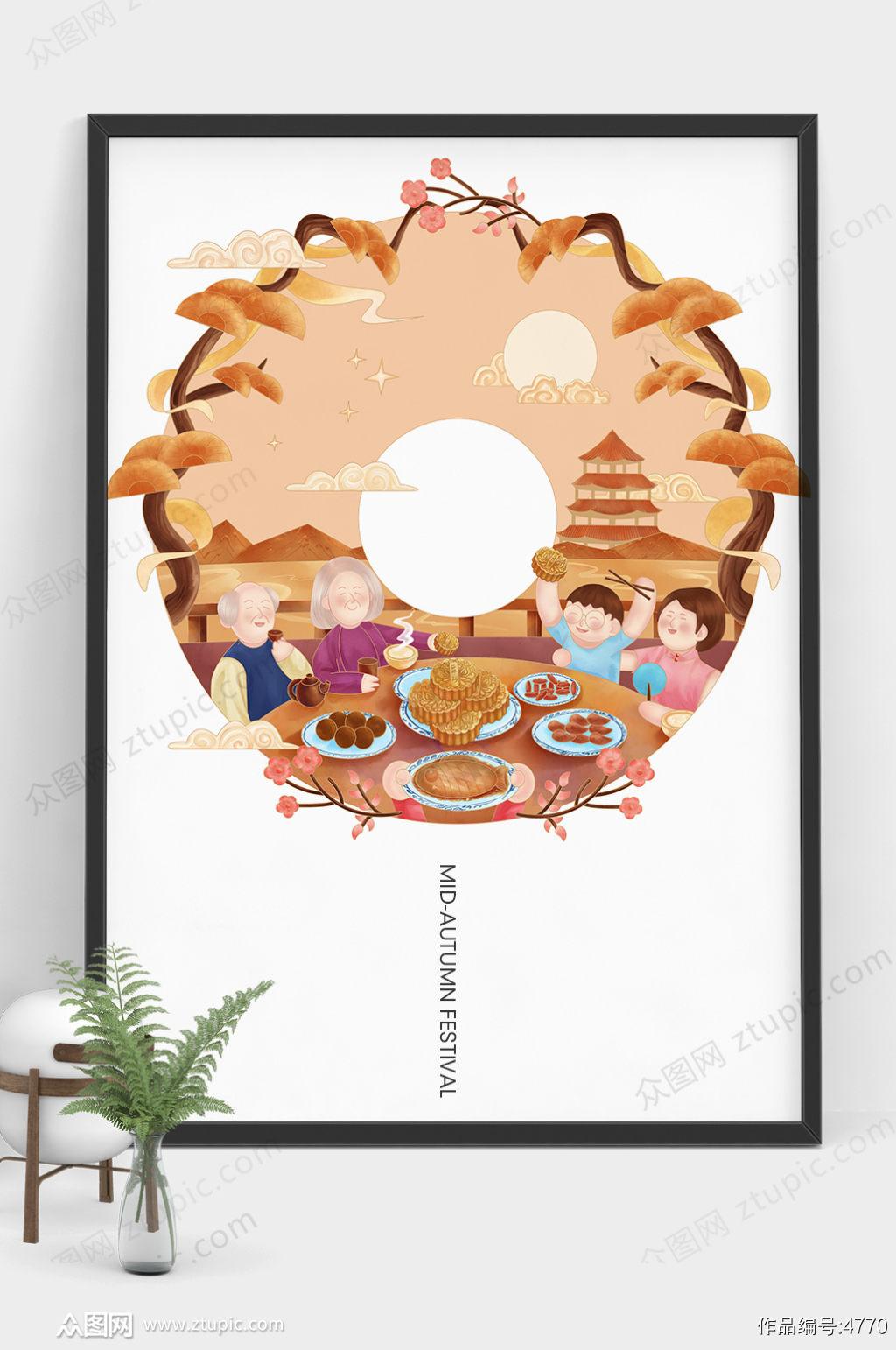 原创中秋节嫦娥奔月商业插画设计素材