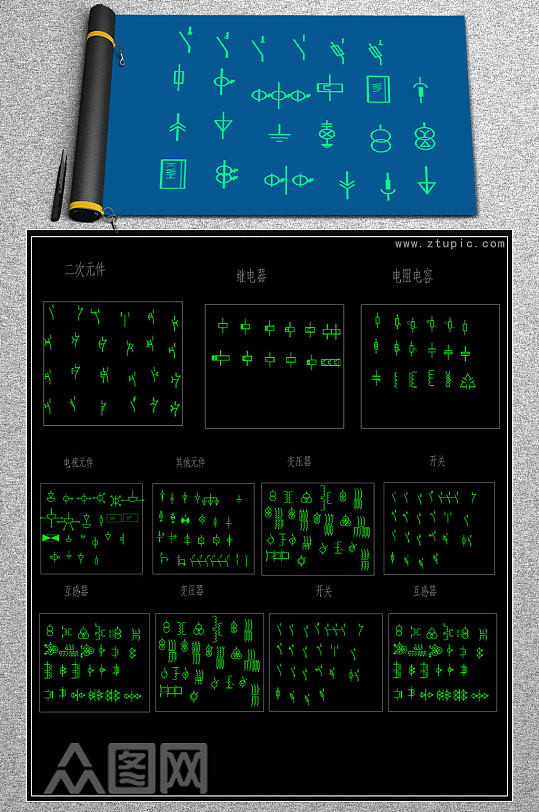 AUTO CAD电气元件库-众图网