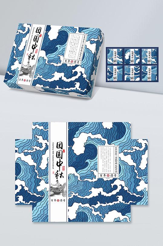 中国风浓情月月饼包装设计月饼礼盒设计-众图网