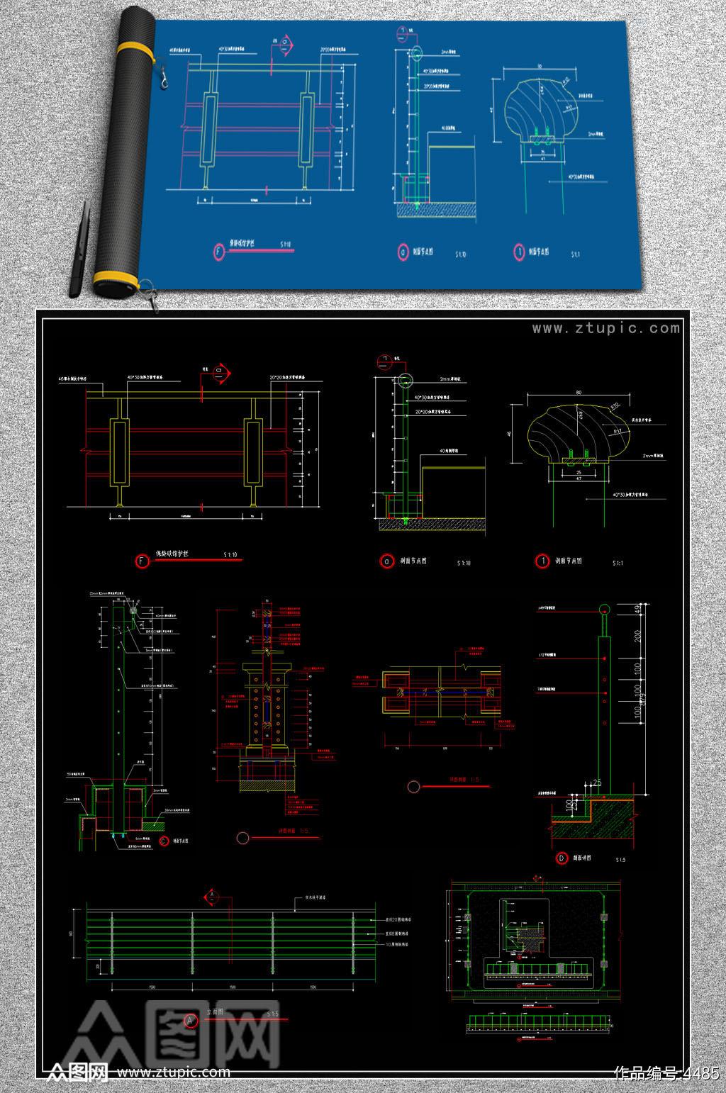 原创酒店旋梯栏河CAD加工设计图素材