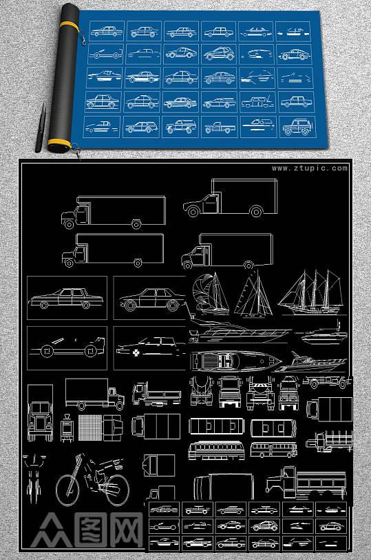 原创精细交通工具CAD图纸集合-众图网