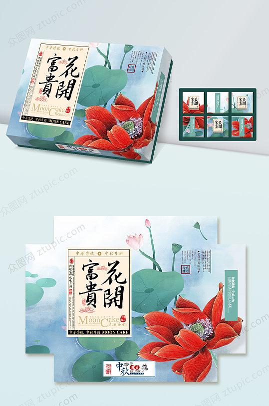 原创手绘荷花中秋节月饼包装盒设计-众图网