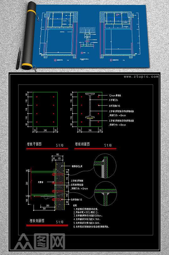 原创精品钢结构夹层阁楼及详细cad施工图-众图网
