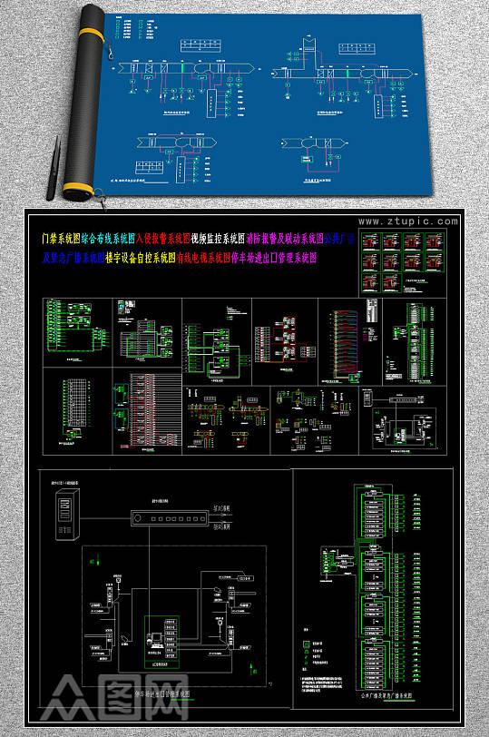 弱电系统图CAD-众图网
