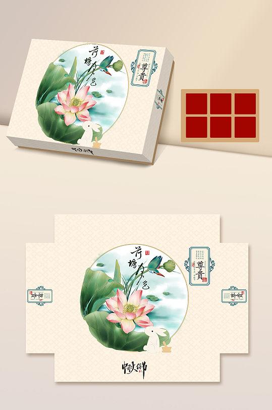 荷花月饼盒月饼包装设计-众图网