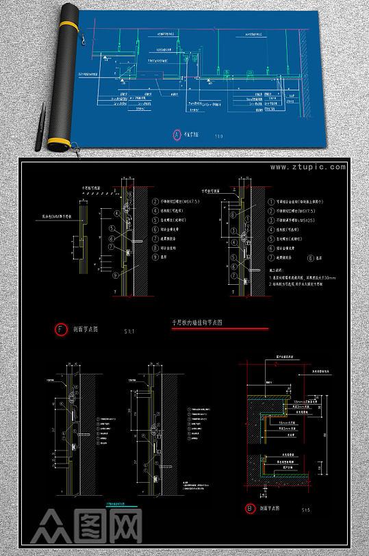 原创CAD玻镁板面千思板节点大样图剖面图-众图网