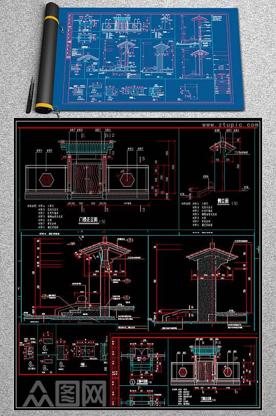 原创中式门楼节点CAD详图-众图网