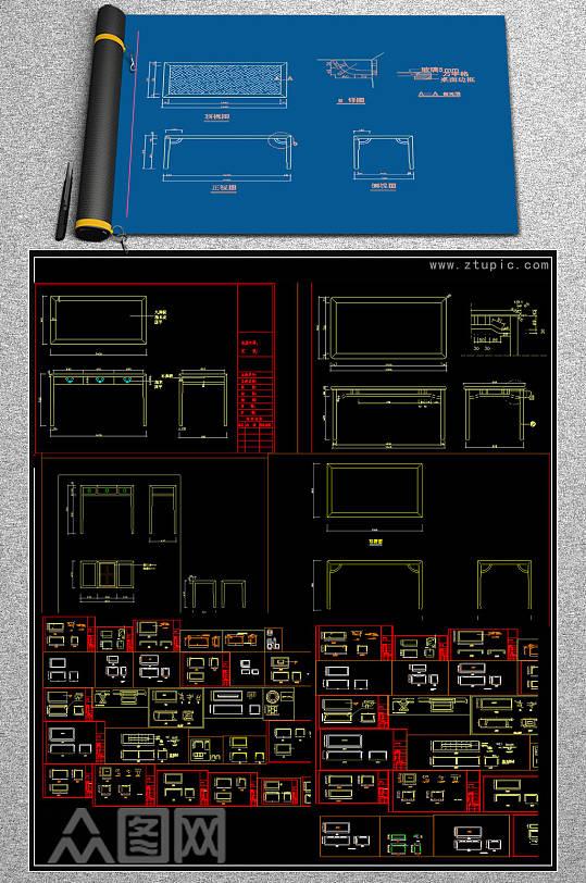 原创桌子CAD图库.rar (4.8 mb)上传成功-众图网