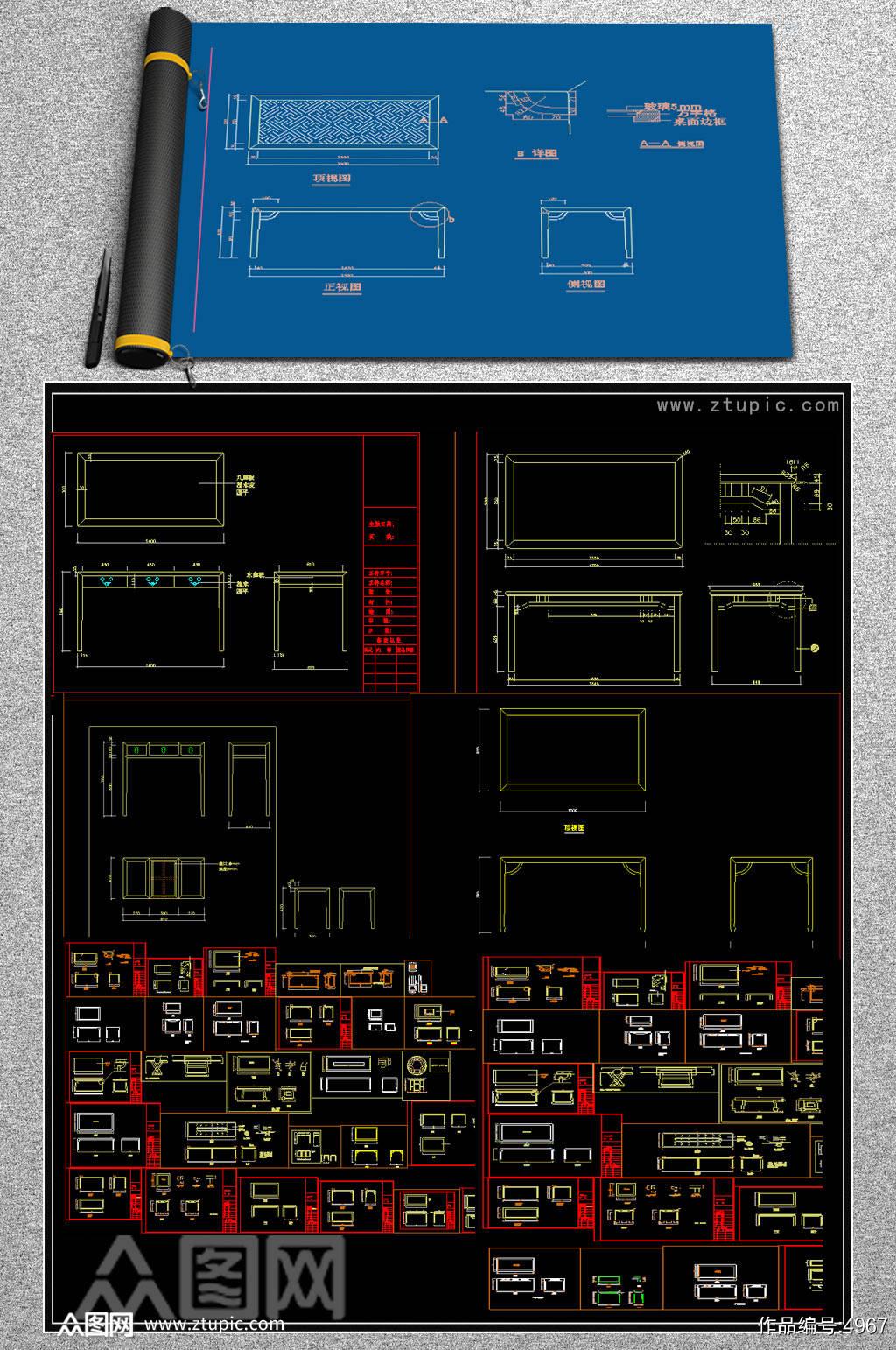 原创桌子CAD图库.rar (4.8 mb)上传成功素材