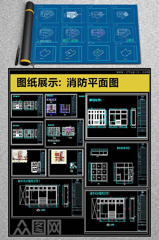 最新精品消防平面图CAD图块-众图网