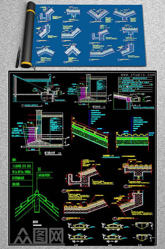 原创屋顶CAD素材-众图网